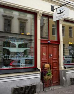 Ingång till Göteborgsfontänen